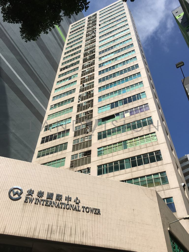 EW International Tower,120 Texaco Road, Tsuen Wan, New Territories, Hong Kong